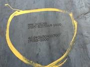 лист 10хснд 40мм,  сталь 10ХСНД(390)