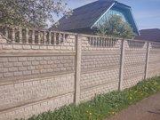Забор железо бетонный