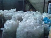 Закупаем дорого отходы полиэтилена и пластмасс