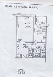 Срочно недорого продам отличную 1-комнатную квартиру в Бобруйске.