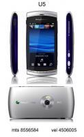 Купить Sony Ericsson,  Nokia,  iPhone 2 sim (2 сим) Гарантия Качества!